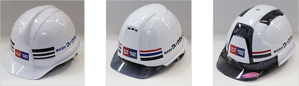 様々なヘルメットに対応致します。